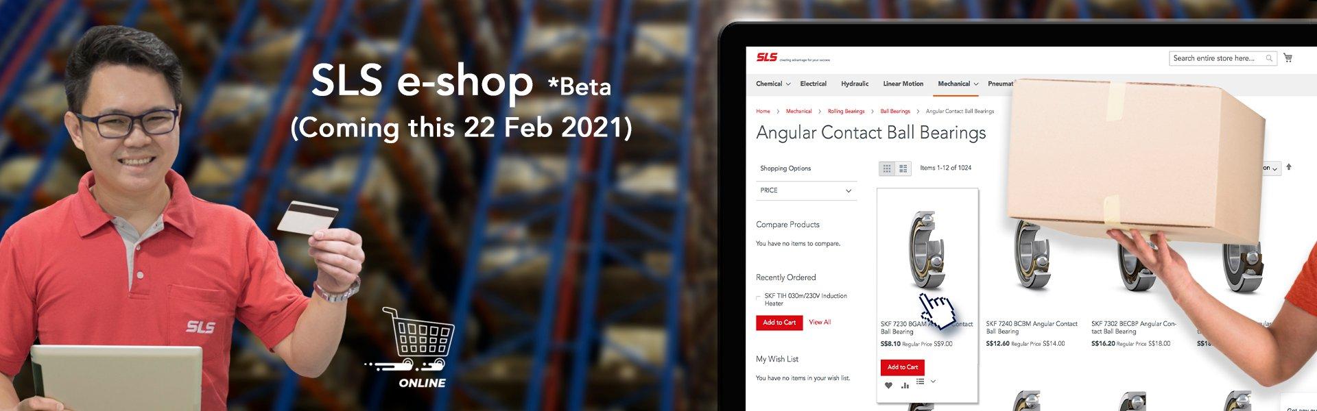 SLS e-shop Beta Banner for Hubspot